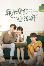 Nonton Use for My Talent (2021) Subtitle Indonesia