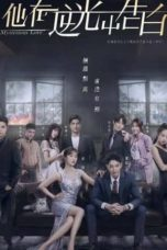 Nonton Mysterious Love (2021) Subtitle Indonesia