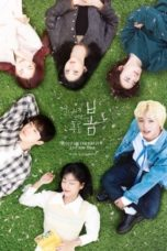 Nonton At a Distance, Spring is Green / Blue Spring From a Distance (2021) Subtitle Indonesia