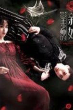 Nonton Bride of the Shadowing King (2018) Subtitle Indonesia
