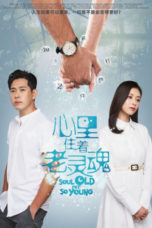 Nonton Soul Old Yet So Young (2021) Subtitle Indonesia