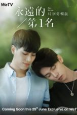 Nonton We Best Love: No. 1 For You Special Edition (2021) Subtitle Indonesia
