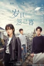 Nonton Passage of My Youth / Love Story in London (2021) Subtitle Indonesia