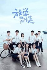Nonton Don't Leave After School (2021) Subtitle Indonesia