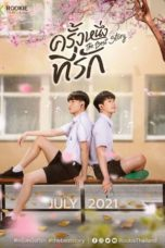 Nonton The Best Story (2021) Subtitle Indonesia