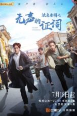 Nonton Medical Examiner Dr. Qin: Silent Evidence (2021) Subtitle Indonesia