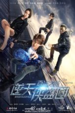 Nonton Ultimate Thief Gang: A Game of Thieves (2016) Subtitle Indonesia