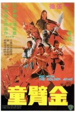 Nonton Kid with the Golden Arm (1979) Subtitle Indonesia