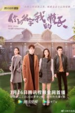 Nonton Once Given, Never Forgotten (2021) Subtitle Indonesia