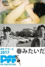 Nonton Spring Like a Lover (2017) Subtitle Indonesia