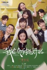Nonton Remembrance of Things Past (2021) Subtitle Indonesia