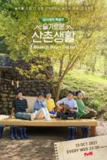 Nonton Three Meals a Day: Doctors (2021) Subtitle Indonesia
