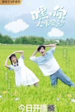 Nonton Hey, Your Big Business Is Wonderful (2021) Subtitle Indonesia
