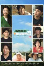 Nonton House on Wheels: For Rent (2021) Subtitle Indonesia