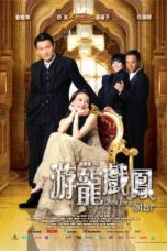 Nonton Look for a Star (2009) Subtitle Indonesia