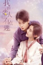 Nonton My Lover is a Mystery (2021) Subtitle Indonesia