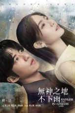Nonton Rainless Love in a Godless Land (2021) Subtitle Indonesia
