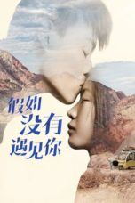 Nonton Imagine Me Without You (2018) Subtitle Indonesia