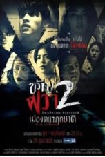 Nonton Dead Time Stories 2: City of Moon (2018) Subtitle Indonesia