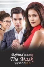 Nonton Behind the Mask (2018) Subtitle Indonesia